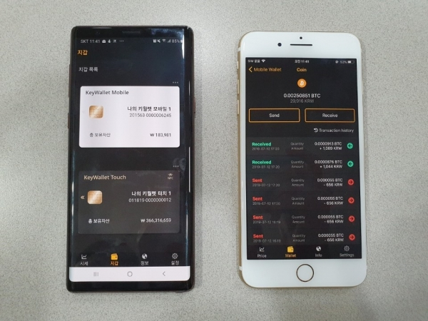 New KeyWallet Touch Apps on Google Android OS and Apple iOS