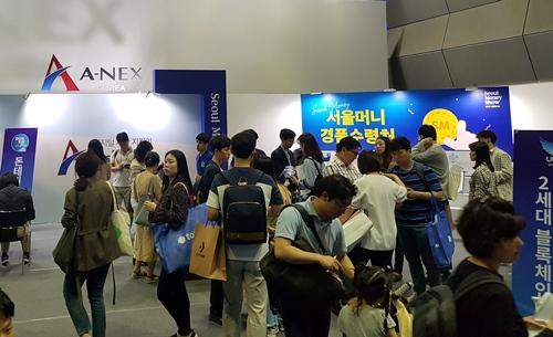 에이넥스 코리아 2019 전자화폐 '서울머니' 이벤트 성황리 마무리