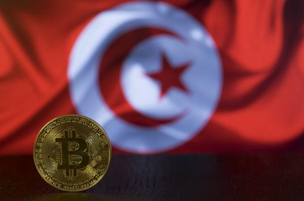 튀니지, 블록체인 상에서 CBDC 발행