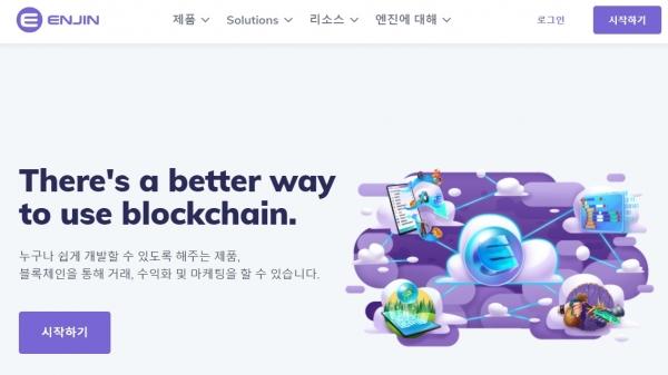 블록체인 게임 플랫폼 엔진, 마이크로소프트 임원 영입